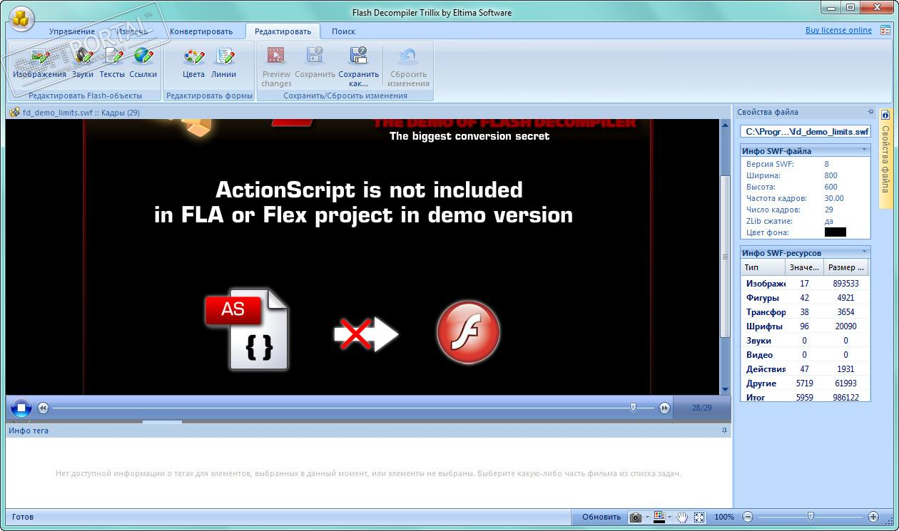 how to find activation code for any software