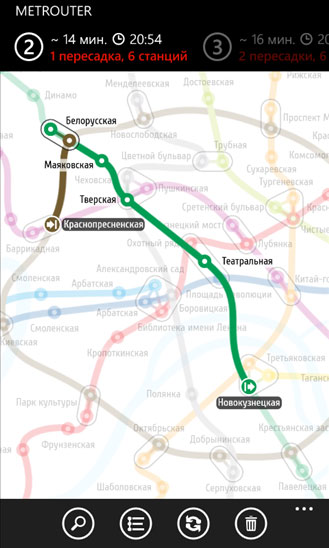 Скриншоты Карты метро: