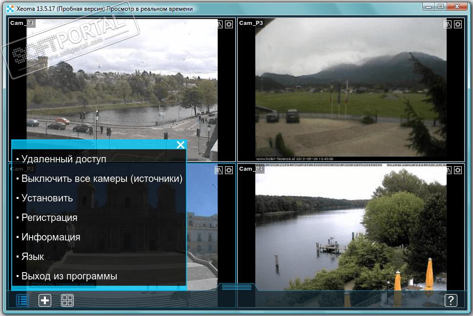 Камеры видеонаблюдения для установки в подъезде