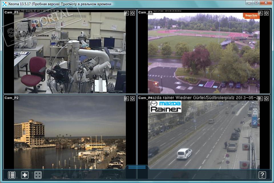 Беспроводная ip камера видеонаблюдения с датчиком движения