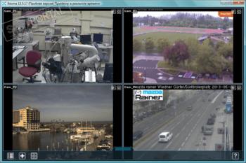 Скачать о программу видеонаблюдение