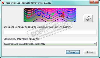 Kaspersky Lab products Remover