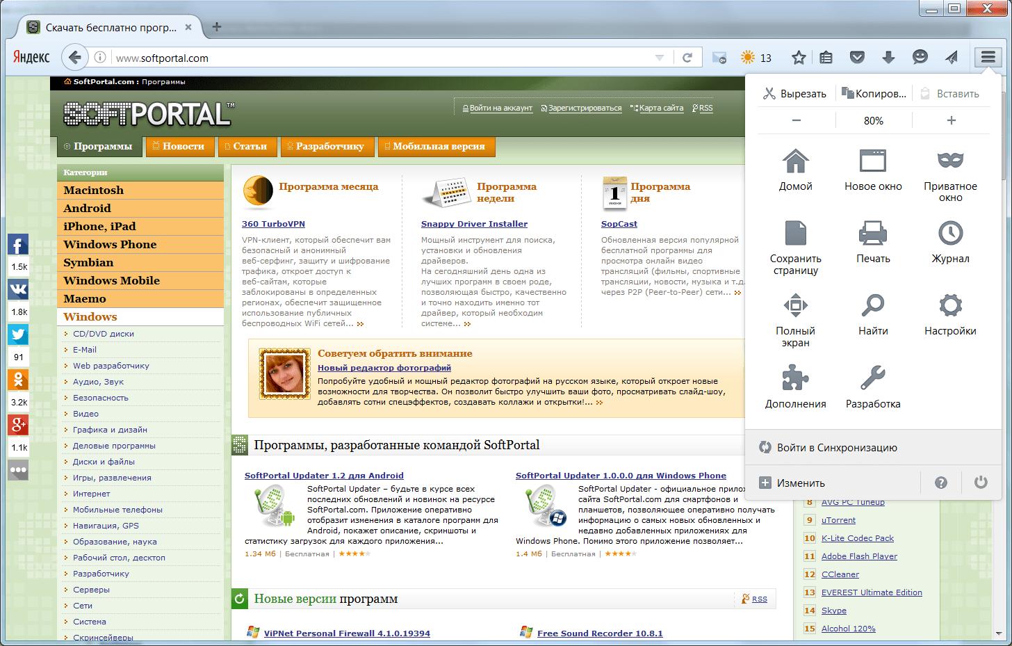 everest x64 softportal