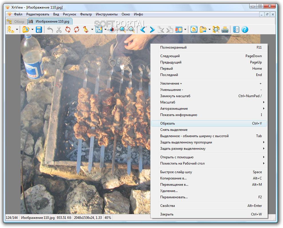Программа просмотра изображений xnview скачать бесплатно