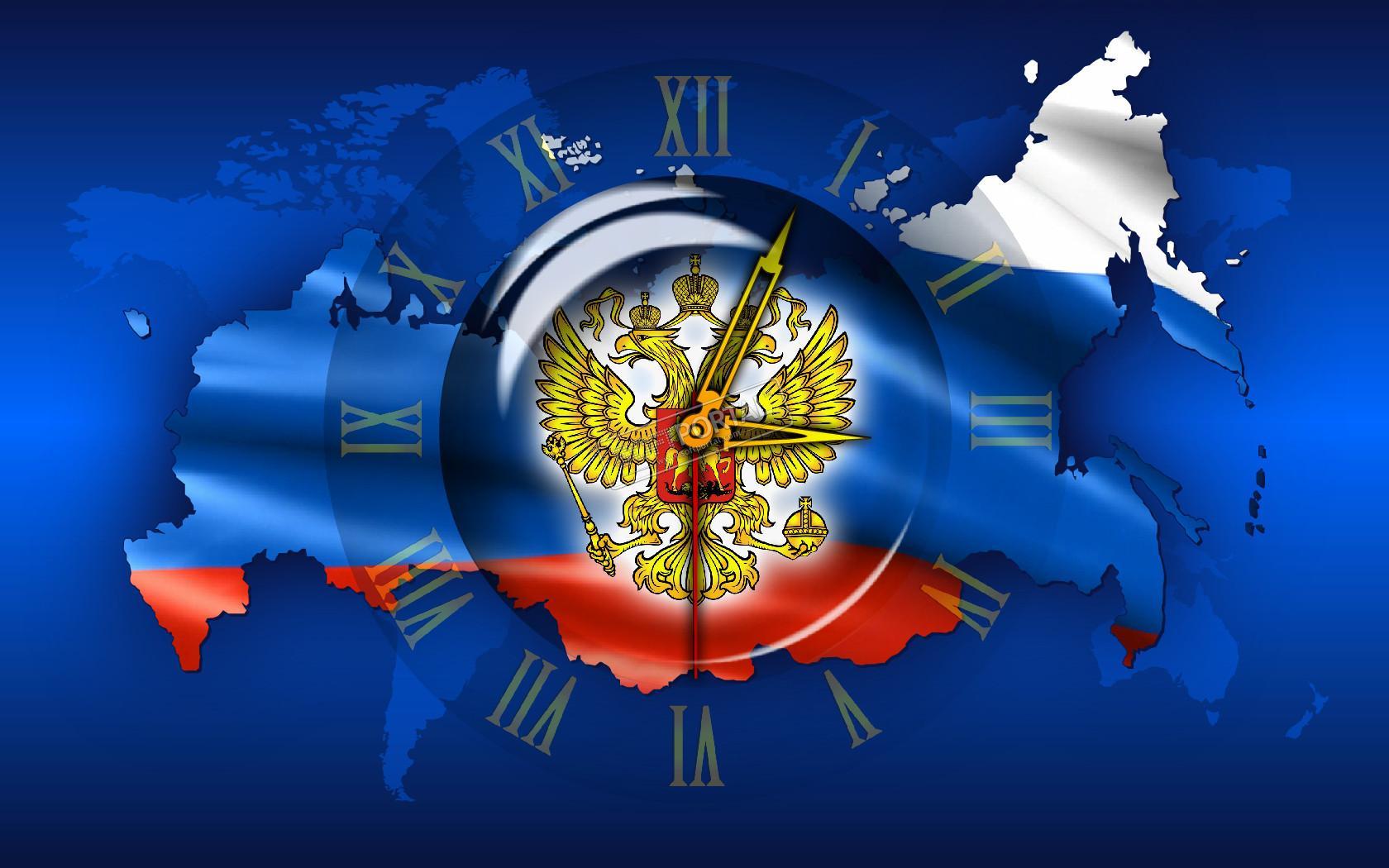 новости россии онлайн сегодня 2016