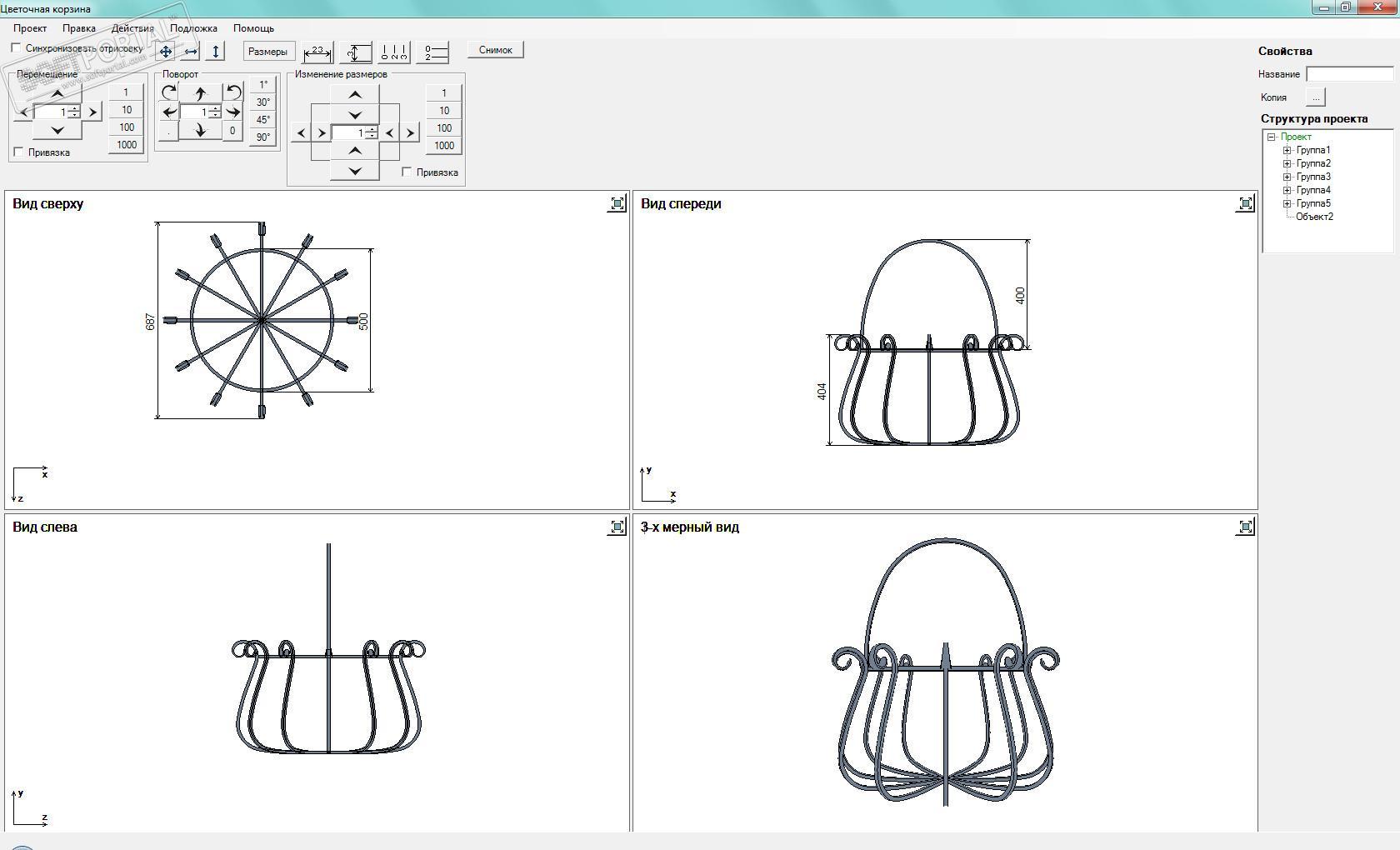 3d программы для металлоконструкций