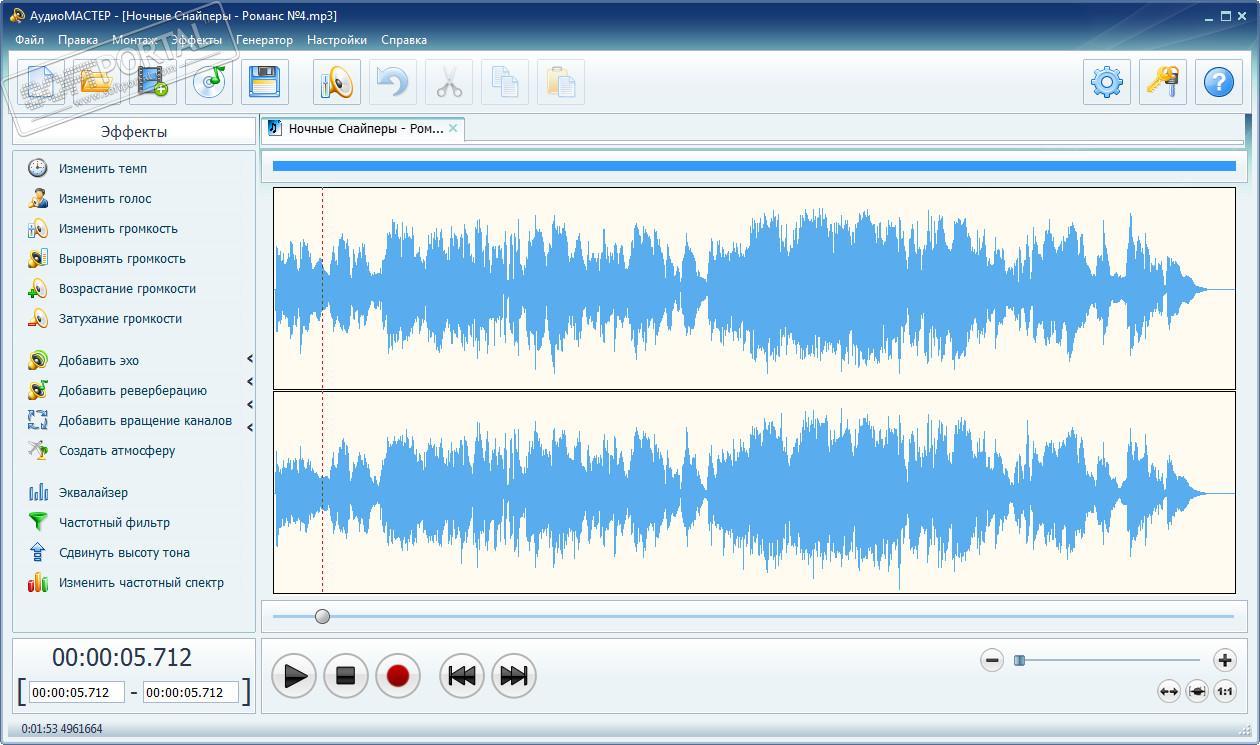 Картинки по запросу ЧЗапись звука с АудиоМастер