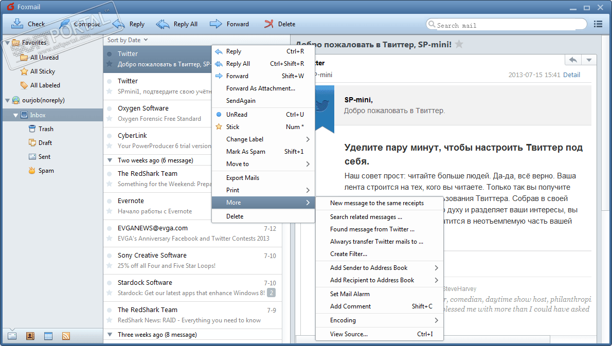 Word Для Windows 8 Скачать