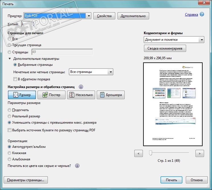 adobe pdf printer windows xp