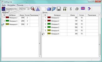Программа раскрой линейных материалов скачать программа пикассо последняя версия скачать бесплатно