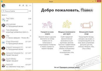 Сайт софт портал комп