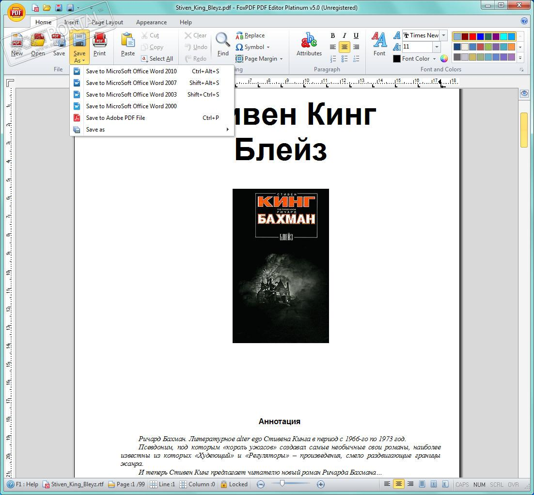 FoxPDF PDF Editor