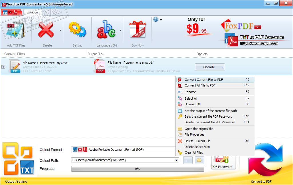 how to convert txt to pdf online