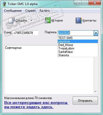 галактика знакомств для компьютера 5 3 1 скачать