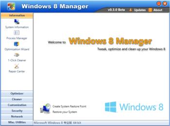 Скачать бесплатно windows 8 manager rus