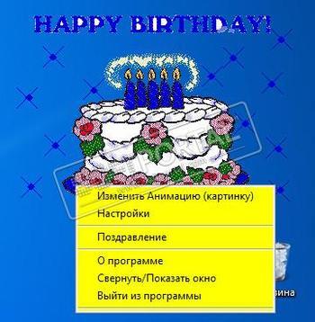 Просмотр стихов поздравление с днем рождения ребенку фото 766