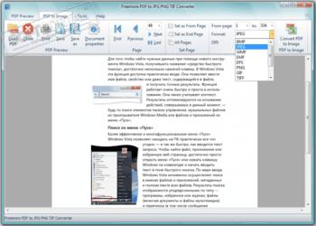 tiff to pdf converter online free