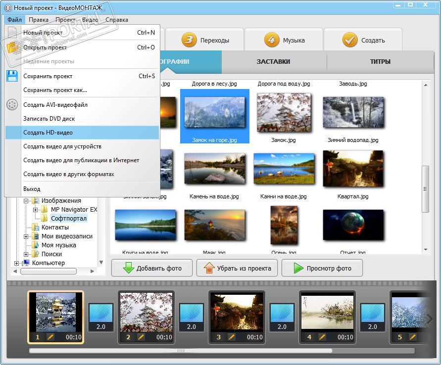 Программа Для Видеомонтажа Для Андроид