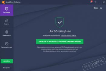 Avast free antivirus скачать бесплатно avast free antivirus 2019.