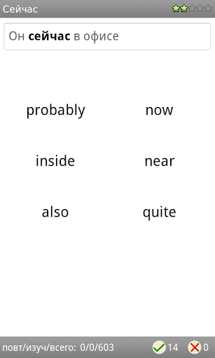 полиглот английские слова - фото 10