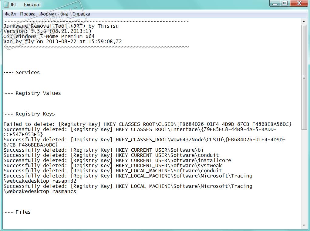 Junkware removal tool 5.3.3