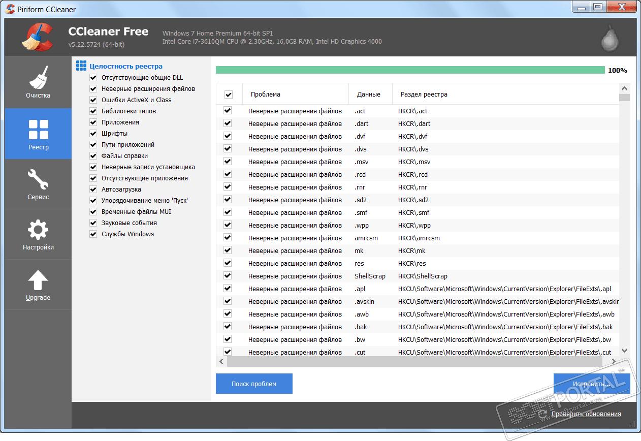 Скачать программу ccleaner для виндовс 10