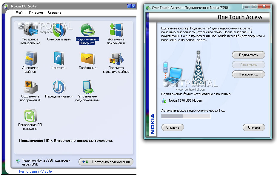 Nokia pc suite 7 1 30 9 rus1