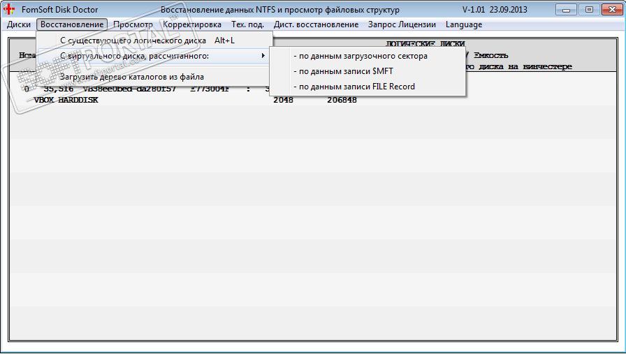 Скачать программу disk doctor