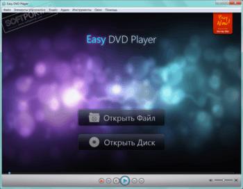 Программы для windows 8 dvd плеер