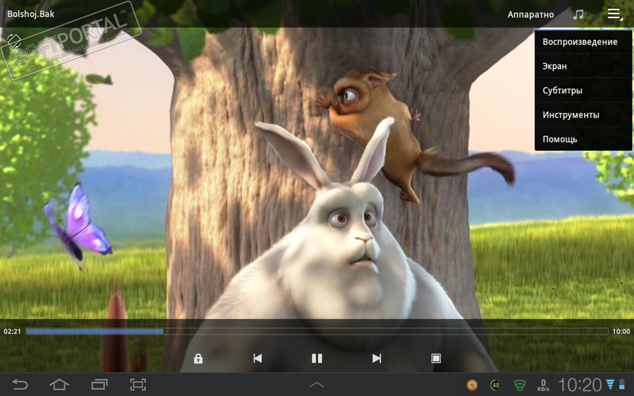Download mx player all custom codec files (july 2018 updated).
