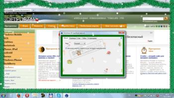 Christmas Elf - скачать бесплатно Christmas Elf 2.7