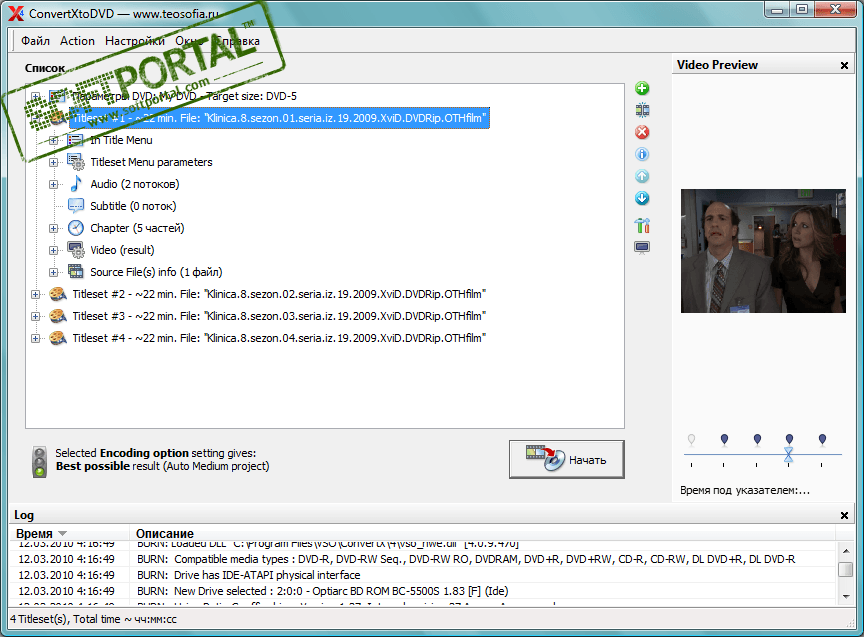 vso convertxtodvd 6.0.0.29