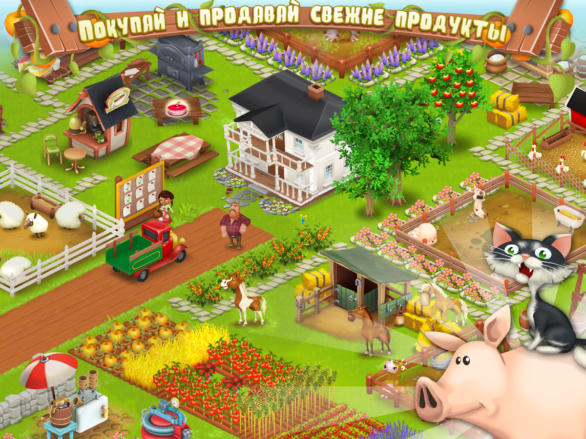 Hay Day 1.39.93 для Android