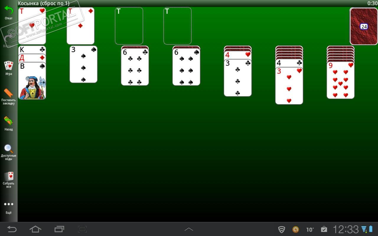 Игровой автомат черти играть онлайн