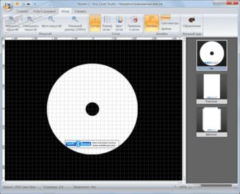 Soft4Boost Disc Cover Studio 5.7.7.141