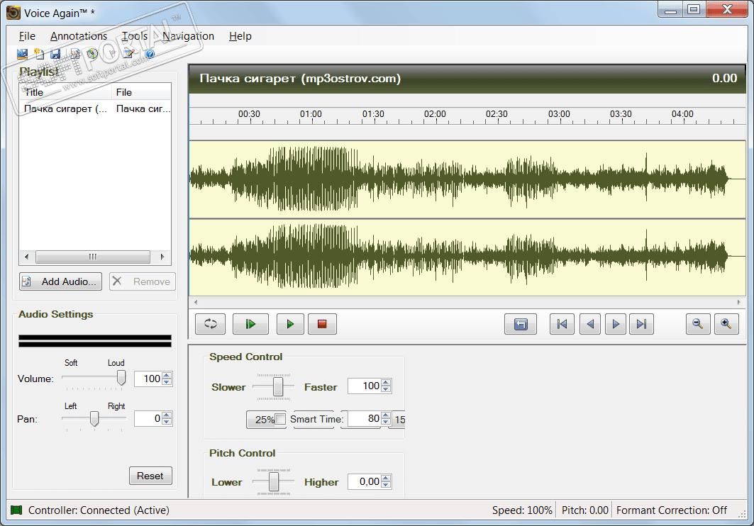Программа для замедления песен скачать
