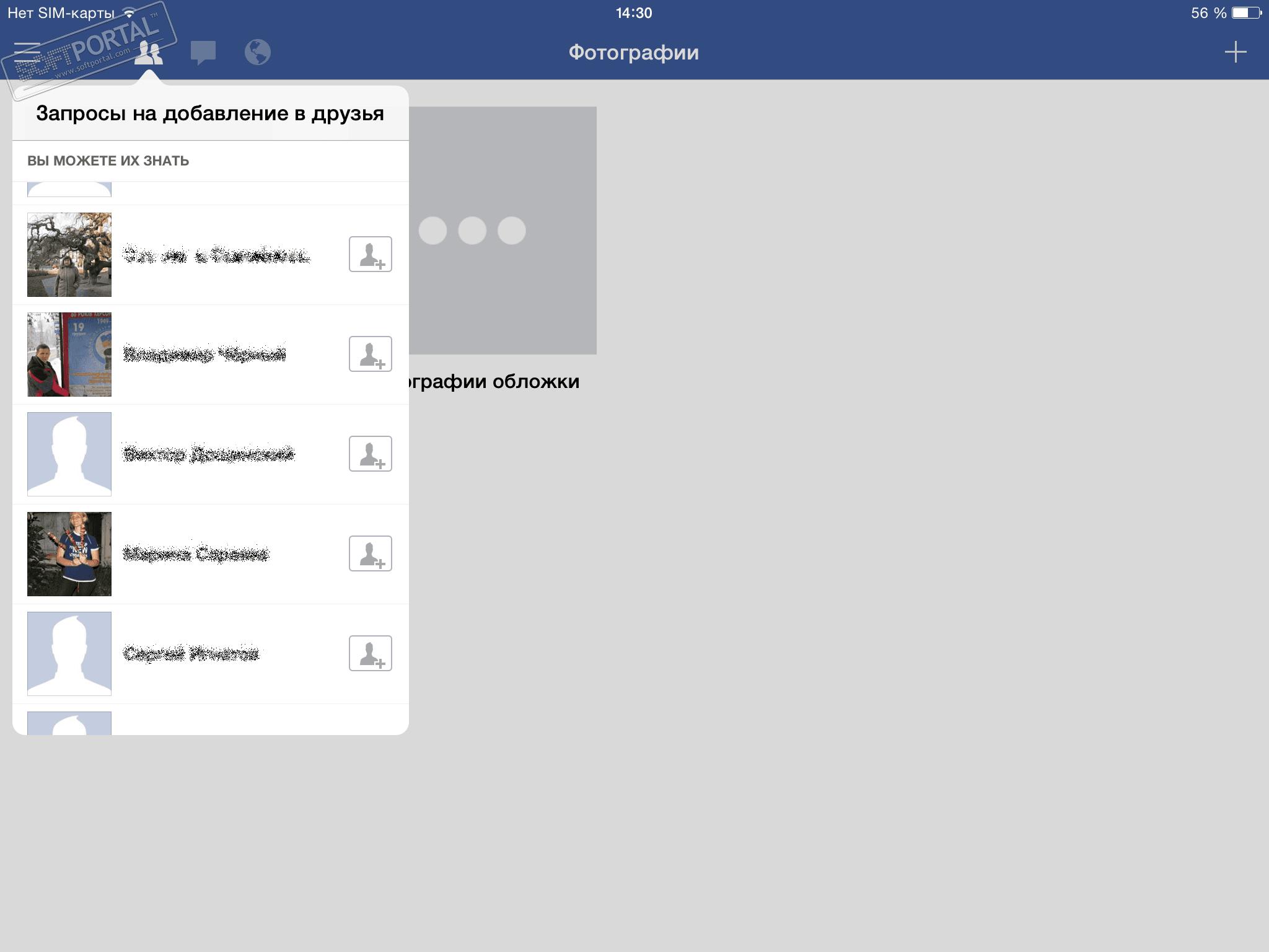 программа для знакомств ipad