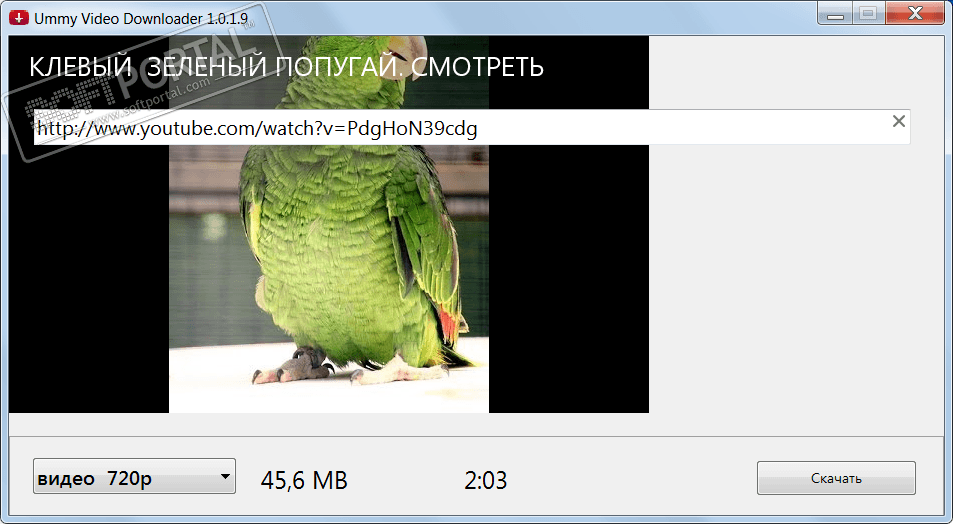 ummy video downloader license key 1.8.3.2
