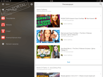 YouTube 14.16 для iPhone, iPad