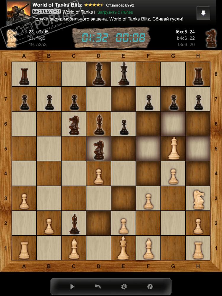 Скачать шахматную программу шахматные комбинации