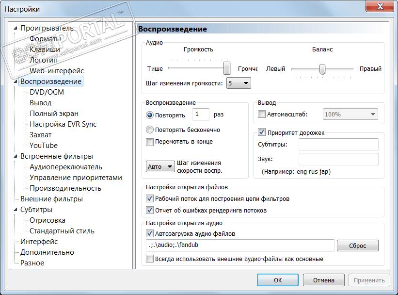 Windows 7  Википедия