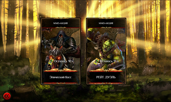 Order and Chaos Duels для android - PDAlife ru