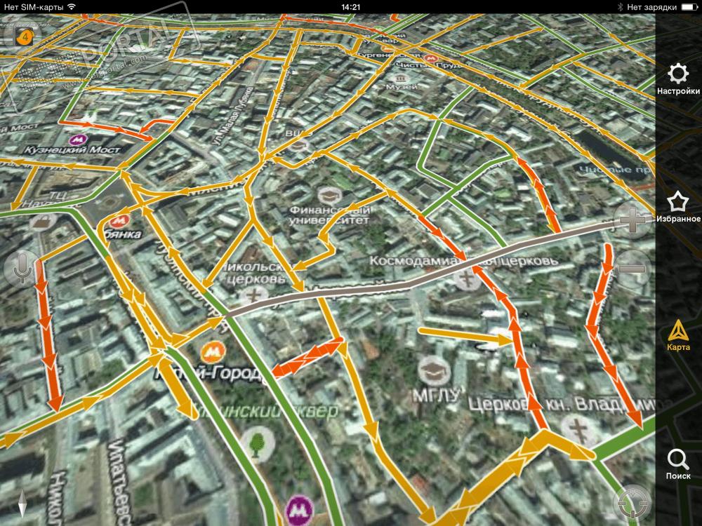 Яндекс Навигатор Для Ios 5.1.1 - фото 2