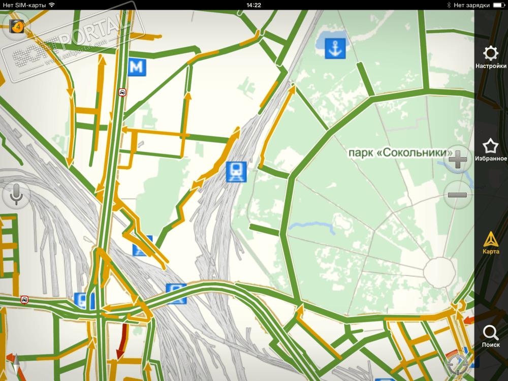 Яндекс навигатор для ipad
