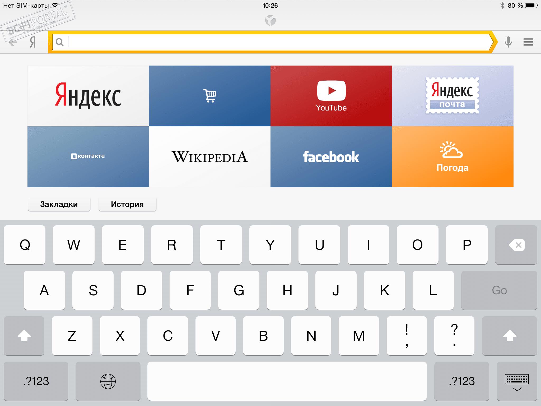 скачать на планшет браузер яндекс