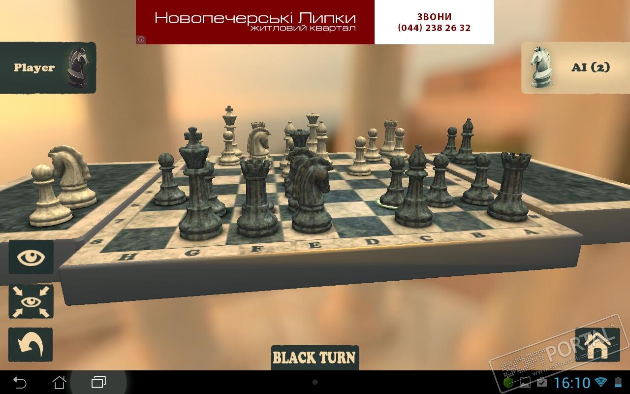Приложения в Google Play – Реальные Шахматы
