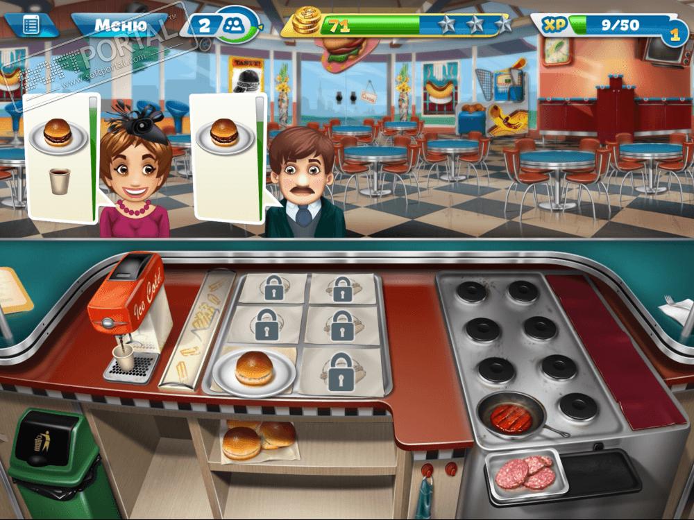 скачать бесплатно игру на ноутбук кухонная лихорадка - фото 9