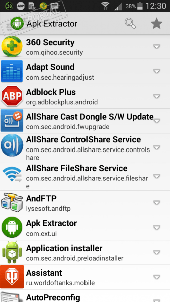 Allshare cast dongle s w android