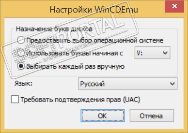 WinCDEmu