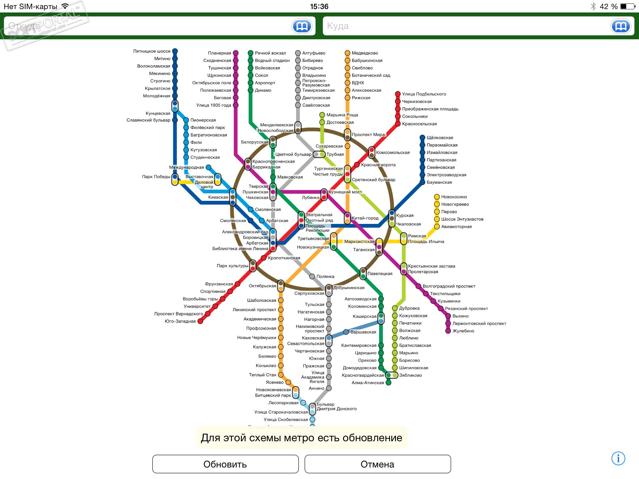 Теплый стан станция метро схема фото 678